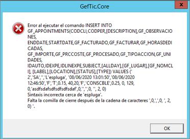 error_core