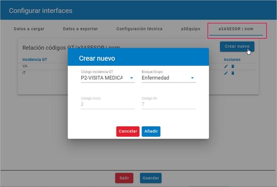 configurar interfaces crear incidencia