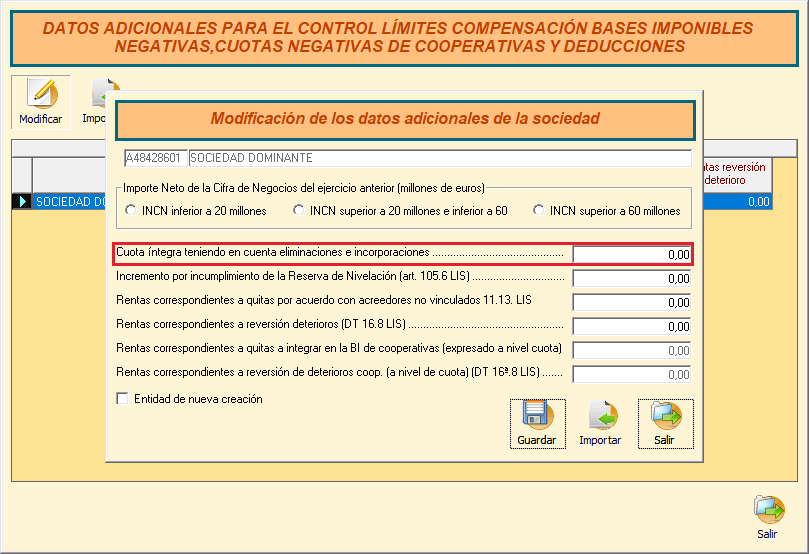 Modelo 220 pagina 2 Datos adicionales casilla 01223 Cuota integra teniendo en cuenta eliminaciones e incorporaciones